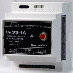 СиЭЗ-4А